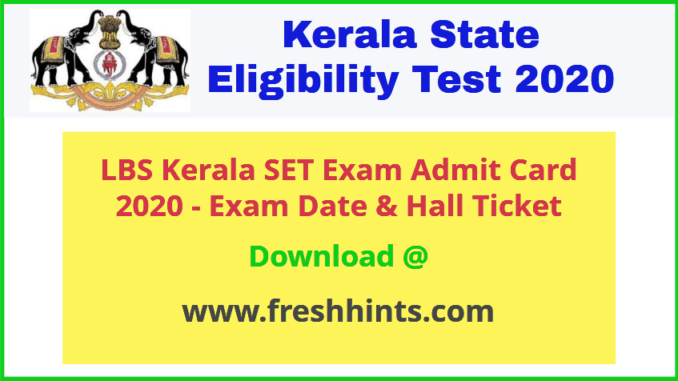 Kerala SET Hall Ticket 2020