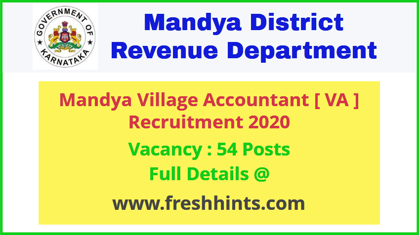 Mandya District Village Accountant Recruitment 2020