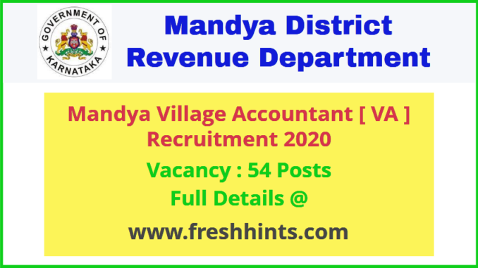 Mandya District Village Accountant Recruitment 2020