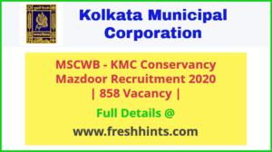 MSCWB Conservancy Mazdoor Recruitment 2020