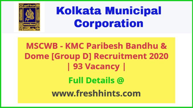 MSCWB Paribesh Bandhu Recruitment 2020