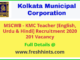 MSCWB Teacher English, Urdu and Hindi Recruitment 2020