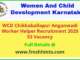WCD Chikkaballapur Anganwadi Worker Helper Recruitment 2020