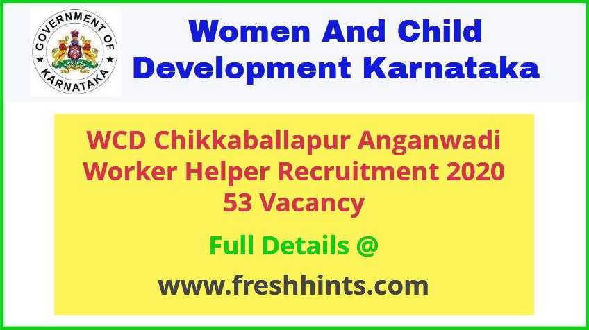 WCD Chikkaballapur Anganwadi Worker Helper Recruitment 2020