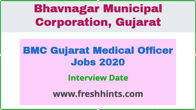 BMC Gujarat Medical Officer Jobs