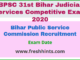 Bihar Public Service Commission Recruitment