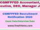 CGMFPFED Recruitment Notification 2020