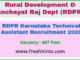 RDPR Karnataka Technical Assistant Recruitment