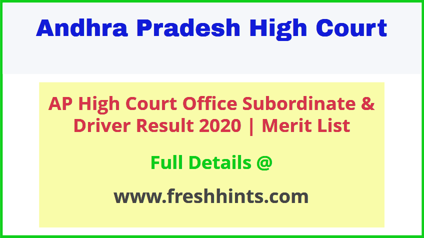 Andhra Pradesh High Court Office Subordinate Posts Result 2020