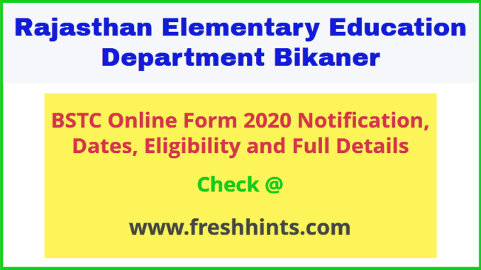 BSTC Online Application Form 2020
