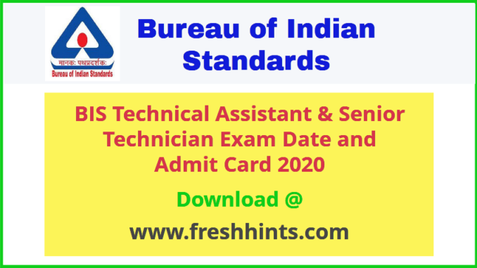 Bureau of Indian Standards TA ST Admit Card 2020