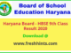 Haryana Board 9th Result 2020