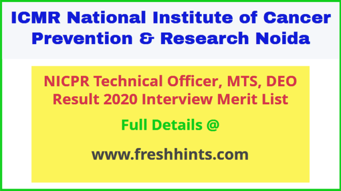 ICMR MTS DEO Result 2020