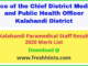 Kalahandi Paramedical Staff Result 2020