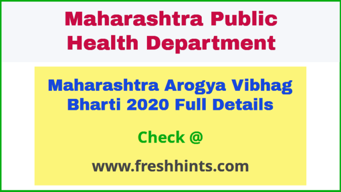 Maharashtra Arogya Vibhag Recruitment 2020