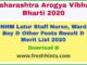 NHM Latur Staff Nurse Medical Staff Result 2020