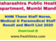 NHM Thane Medical & Paramedical Staff Result 2020