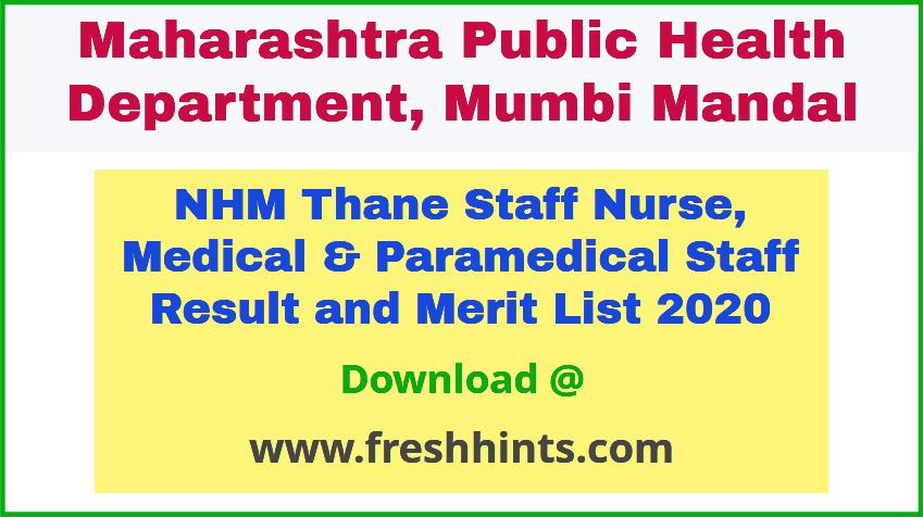 NHM Thane Medical & Paramedical Staff Result 2020