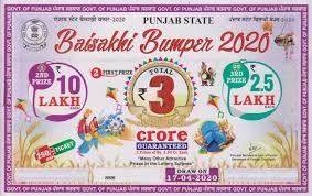 Punjab State Baisakhi Bumper Result 2020