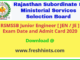 Rajasthan JEN Admit Card 2020