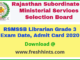 Rajasthan Librarian Grade 3 Admit Card 2020