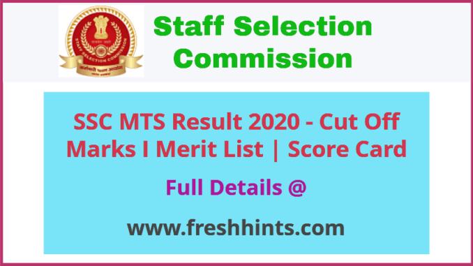 SSC Multi Tasking Staff Result 2020