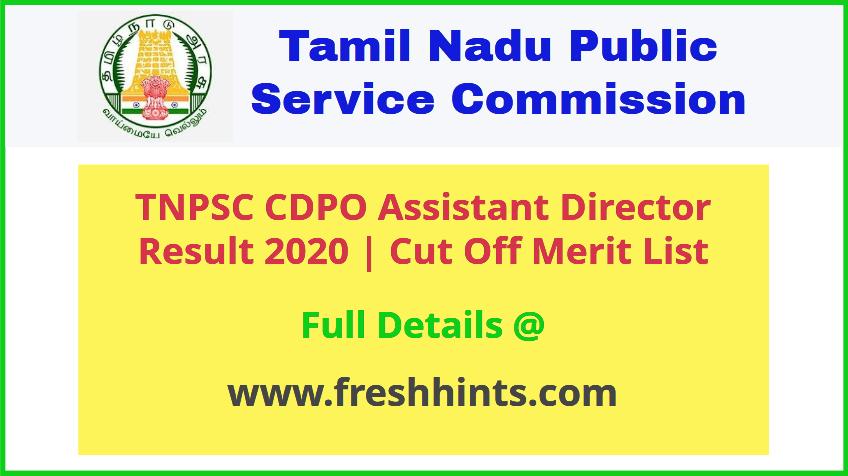 TNPSC Assistant Director Result 2020
