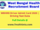 WB Health Driver Admit Card 2020