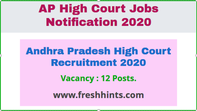 Andhra Pradesh High Court Recruitment 2020