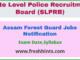Assam Forest Guard Jobs Notification