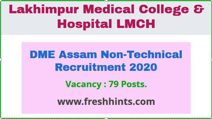 DME Assam Non-Technical Recruitment 2020