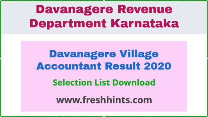 Davanagere Village Accountant Result 2020