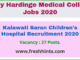 Kalawati Saran Children's Hospital Recruitment 2020