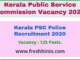 Kerala PSC Police Recruitment 2020