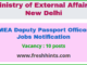 MEA Deputy Passport Officer Jobs Notification