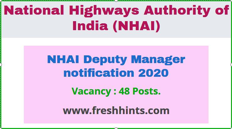 NHAI Deputy Manager notification 2020