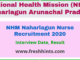 NHM Naharlagun Nurse Recruitment 2020
