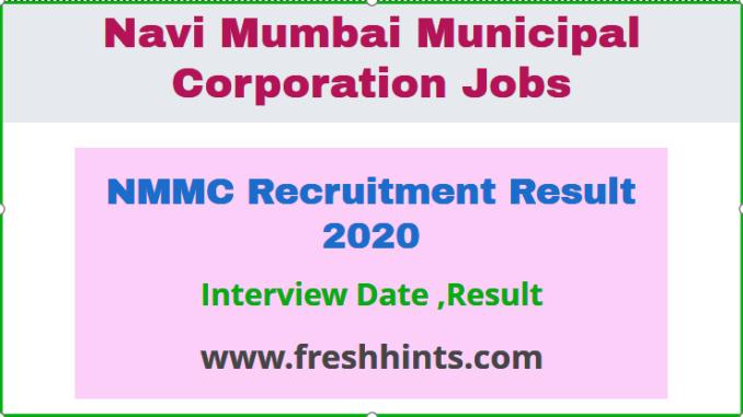 NMMC Recruitment Result 2020