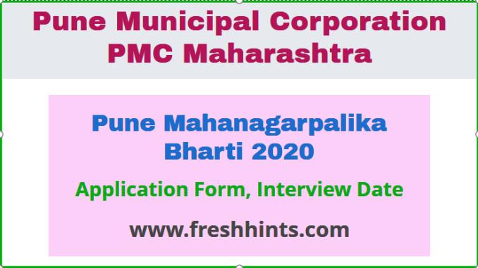 Pune Mahanagarpalika Bharti 2020