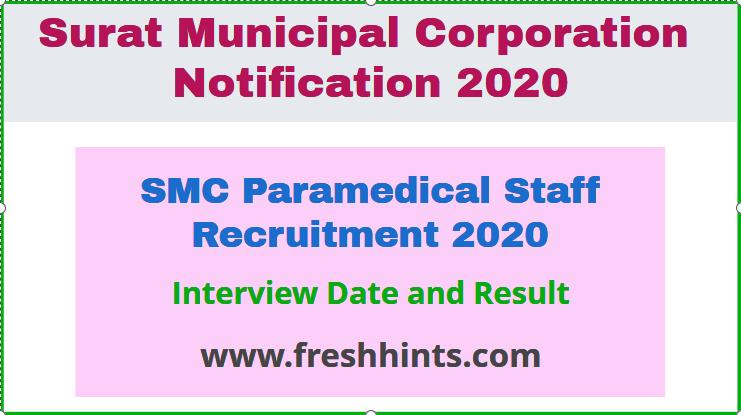 SMC Paramedical Staff Recruitment 2020