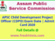 APSC Child Development Project Officer Admit Card 2020