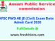 APSC PWD Junior Engineer Admit Card 2020