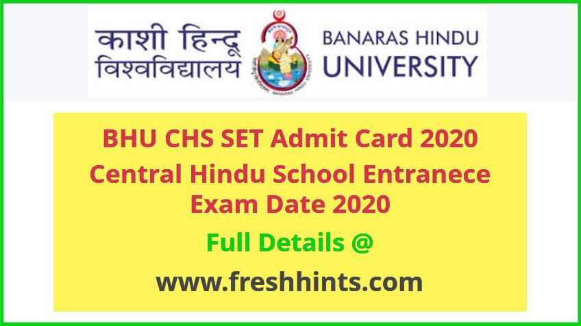 BHU CHS Entrance Exam Admit Card 2020