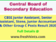CBSE Group C Result 2020