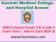GMCH Assam Grade III IV 2020 Hall Ticket