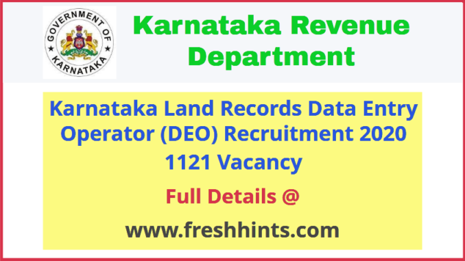 Karnataka Land Records DEO Recruitment 2020