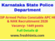 KSP Armed Police Constable APC Recruitment