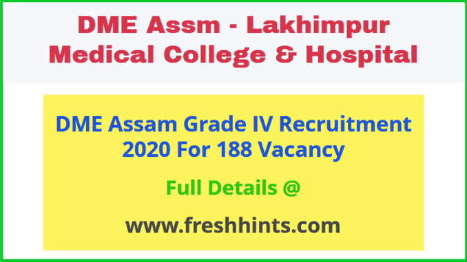 Lakhimpur Medical College and Hospital Grade 4 Recruitment 2020