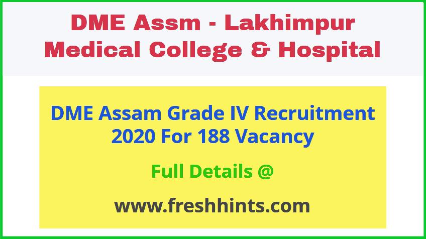 Lakhimpur Medical College and Hospital Grade 4 Recruitment 2020