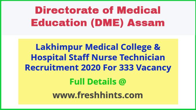 Lakhimpur Medical College Grade 3 Recruitment 2020